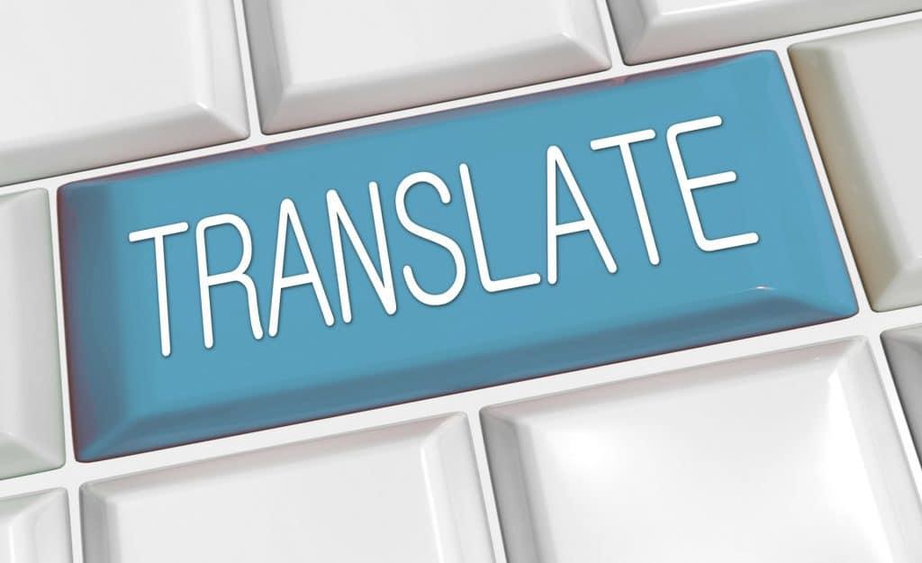 مطلوب مترجم لغة تركية