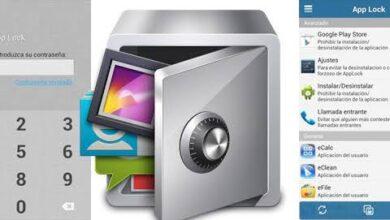 صورة تحميل تطبيق القفل AppLock لقفل وإخفاء التطبيقات والصور والفيديوهات