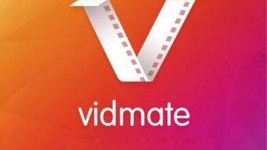 صورة تحميل تطبيق فيد ميت Vidmate لتنزيل الفيديوهات للجوال