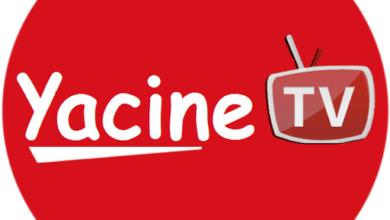 صورة تحميل تطبيق Yacine TV أفضل تطبيق لمشاهدة المباريات مجانا