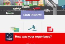 صورة تطبيق سالك دبي Salik Dubai